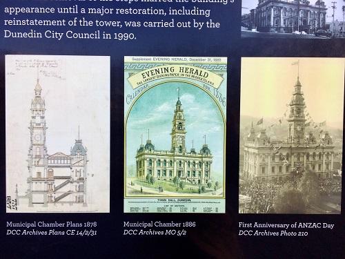 ダニーデン市庁舎 の設計図