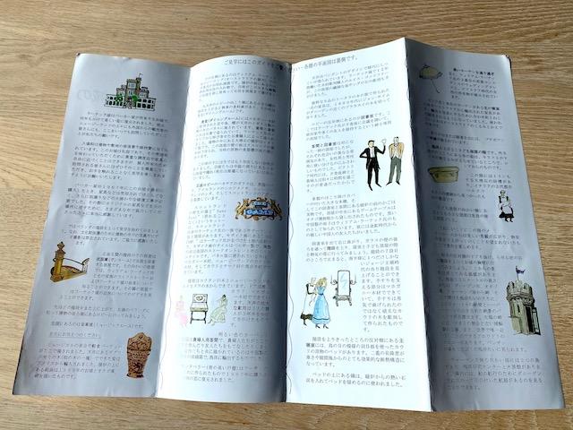 ラーナック城のパンプレット説明