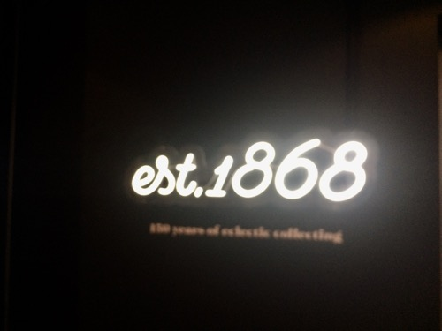 オタゴ博物館 特別展示室
