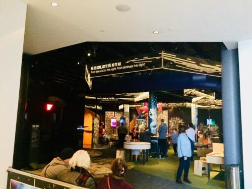 オタゴ博物館 サイエンスセンター