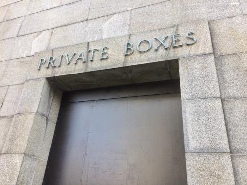 ディスティンクション ダニーデンホテル 横の私書箱跡