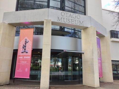 オタゴ博物館 外観