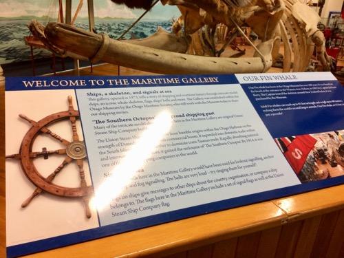 オタゴ博物館 船の展示物