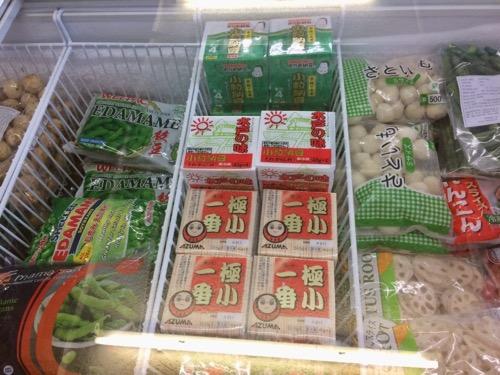 ダニーデンのユニマート 納豆