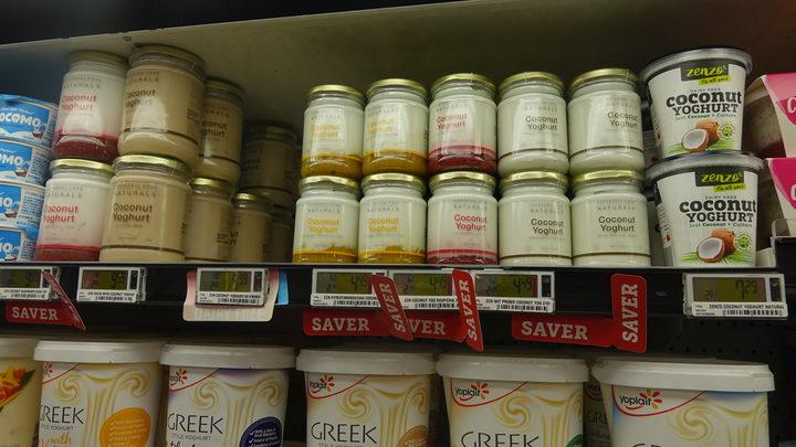ニュージーランで売られているミルクを使わないヨーグルト