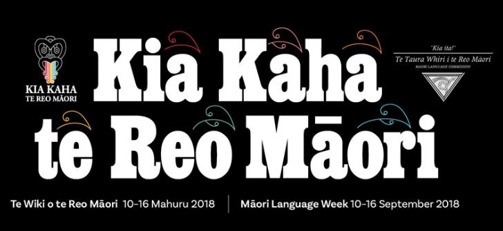 マオリ語週間のポスター