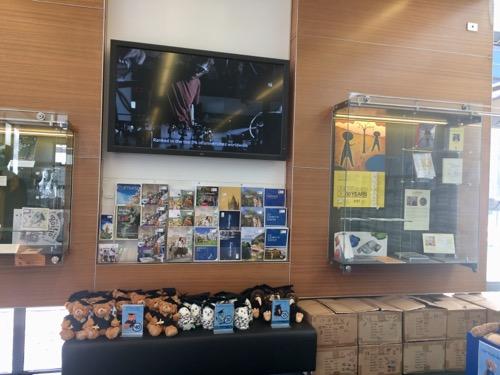 オタゴ大学ビジターセンターの内部
