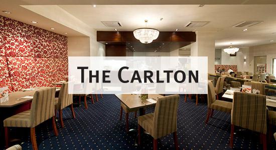 サザンクロスホテル カールトンレストラン