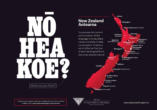 ニュージーランド地名をマオリ語で
