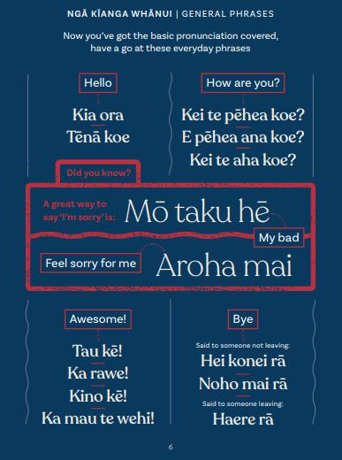 マオリ語フレーズ