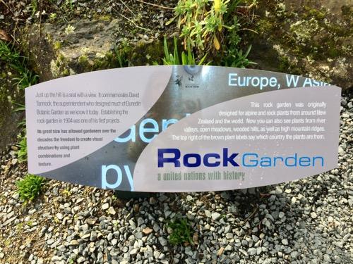 ダニーデン植物園 ロックガーデン看板