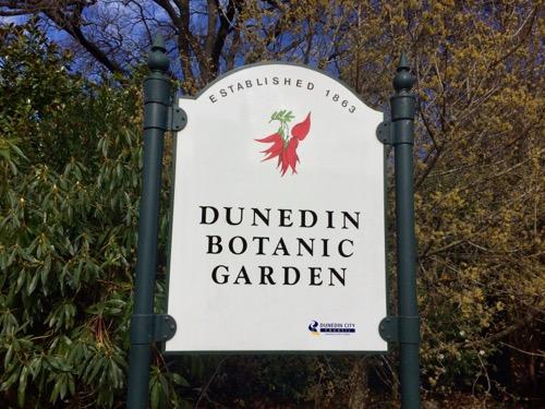 ダニーデン植物園 入り口の看板