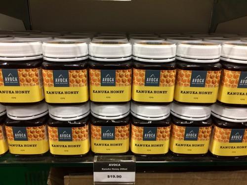 アオテアダニーデン Avocaマヌカのハチミツ