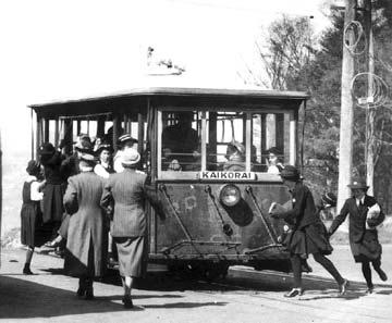 ダニーデンのケーブルカーの写真