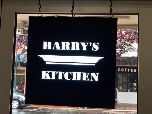 Harry's Kitchen看板