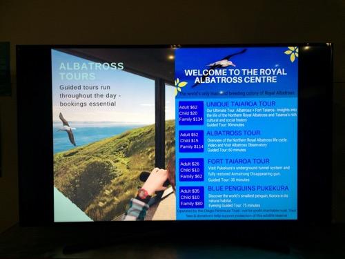 ダニーデンアルバトロスセンター ツアーの詳細