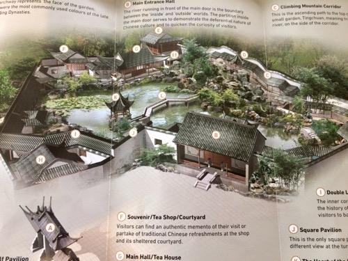 ダニーデン・チャイニーズガーデンの地図