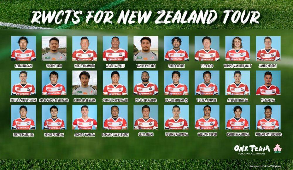 日本ラグビーチームニュージーランド遠征選手表