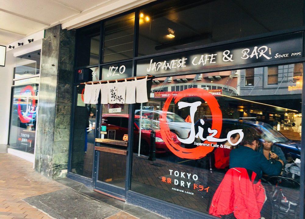 ダニーデンの日本食レストランJizo