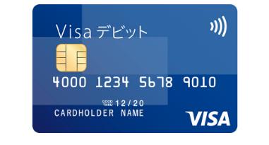 ニュージーランドへのお金の持って行き方 デビットカード
