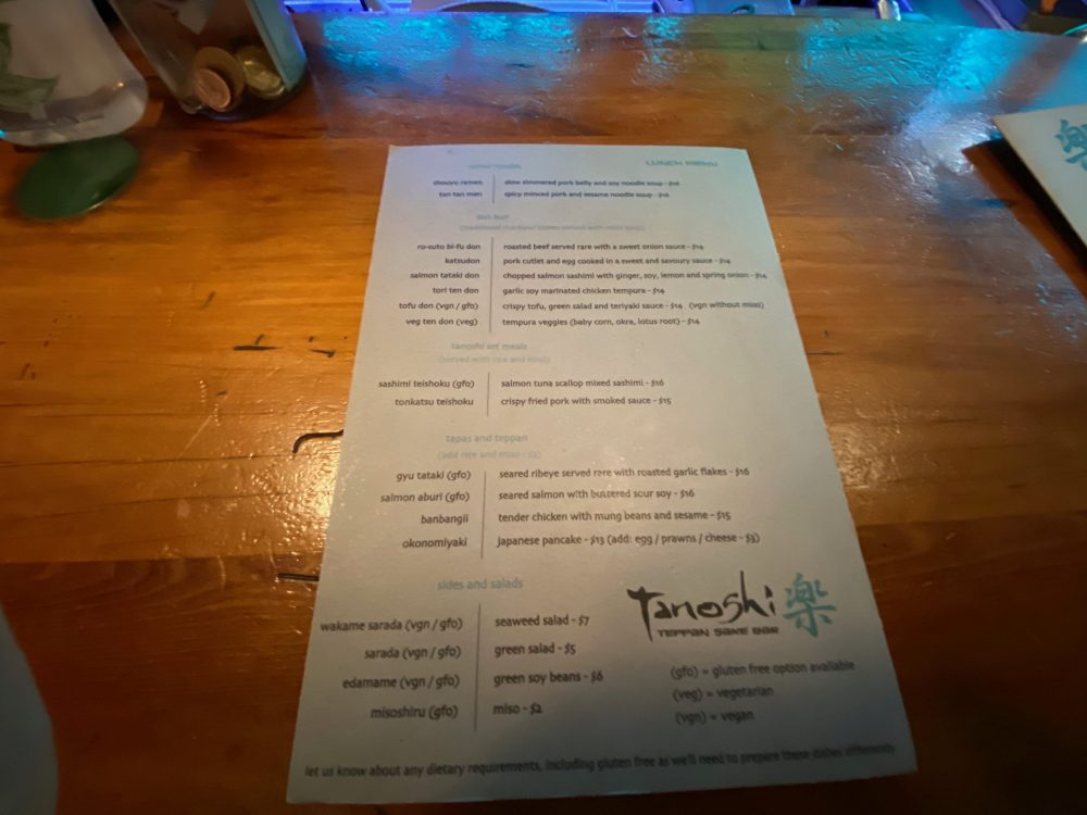 Tanoshiのランチメニュー