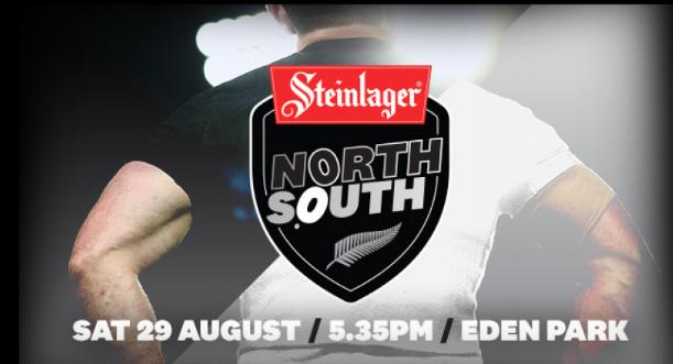 ニュージーランドラグビー2020年北島vs南島戦のまとめ