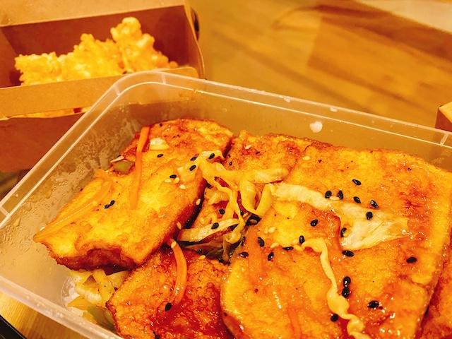 ダニーデンのウーバーイーツで照り焼き豆腐丼