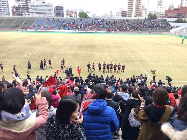 国内妄想旅行で大阪のラグビー観戦