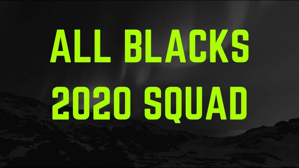 【オールブラックス】2020年のスコッドメンバー発表!